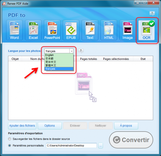 convertir pdf en ocr