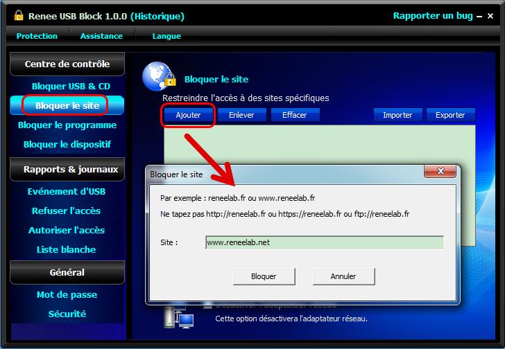 Bloquer le site Web avec Renee USB Block
