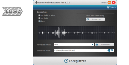 Lancer Renee Audio Recorder Pro