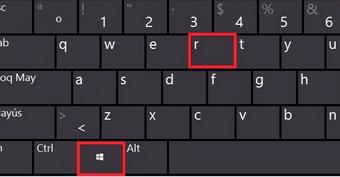touche windows et r