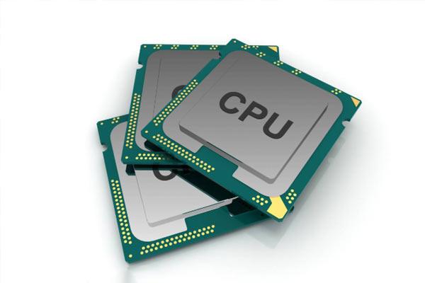 processeur du PC portable