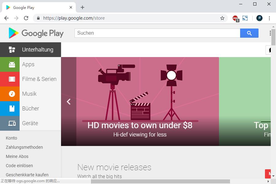 télécharger films 4K en portugais sur Google Play