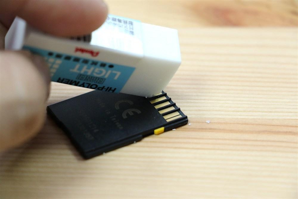 reparer carte sd sans formater Comment réparer la carte SD sans formater? Découvrez la précaution