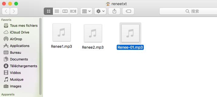 les fichiers mp3 sont fusionnés avec succès