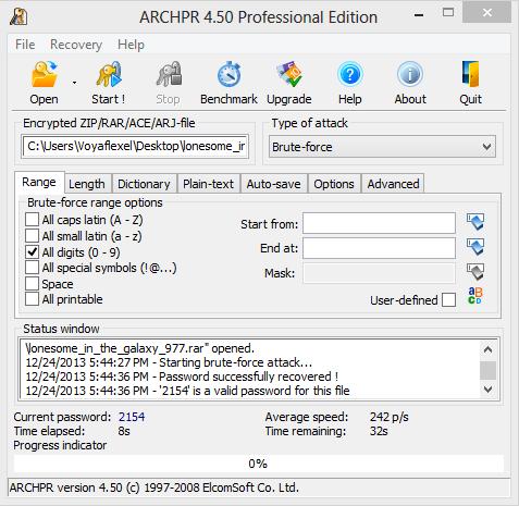 importer le fichier ZIP dans ARCHPR