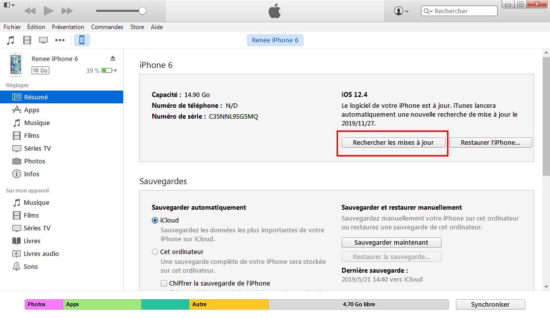 rechercher la mise à jour du système iOS