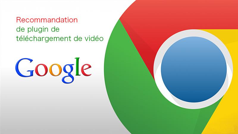 les plugins Chrome pour télécharger les vidéos YouTube HD