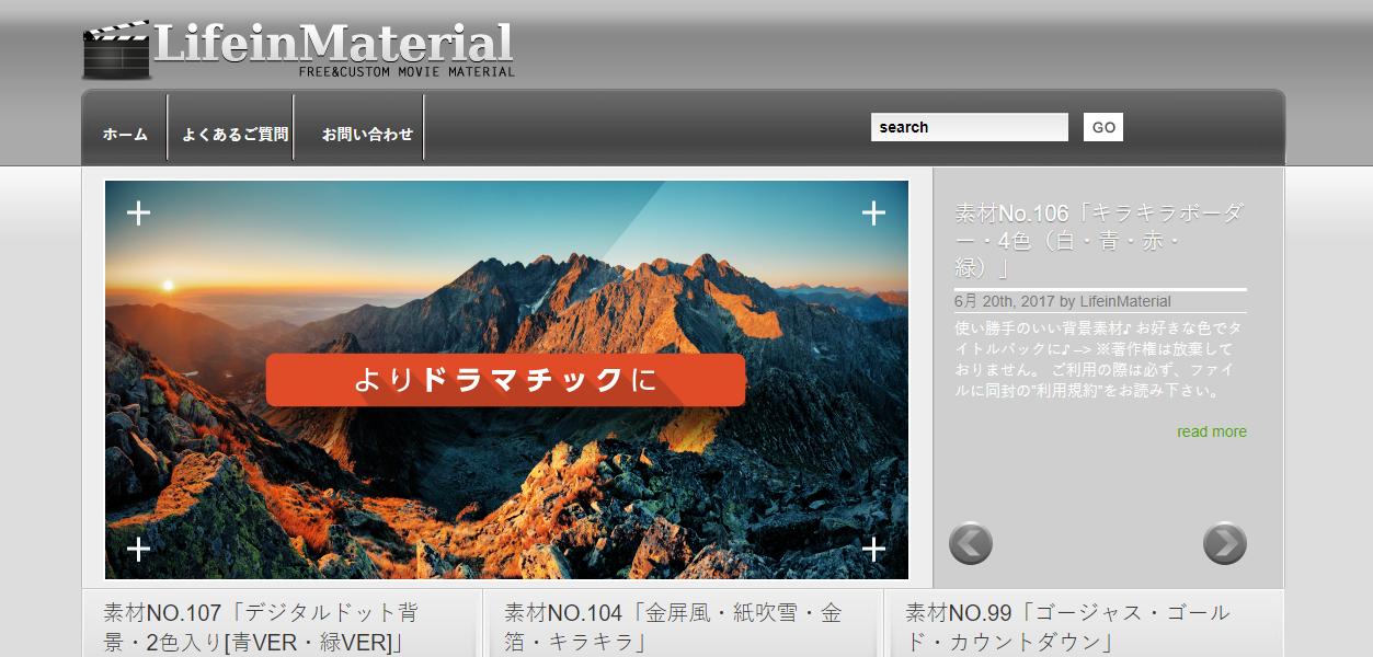 le site de matériel d'intro YouTube LifeinMaterial