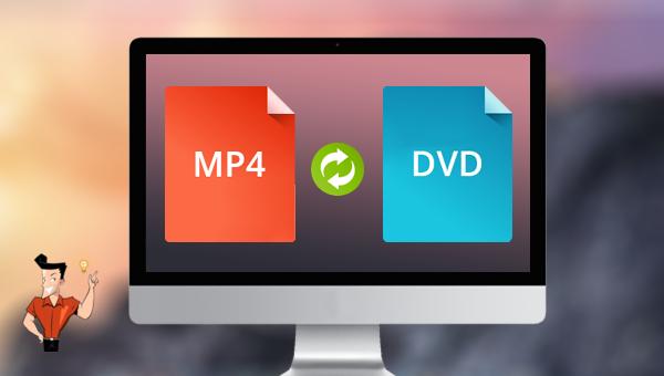 convertir MP4 en DVD en ligne