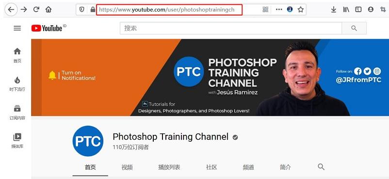 ouvrir la chaîne YouTube